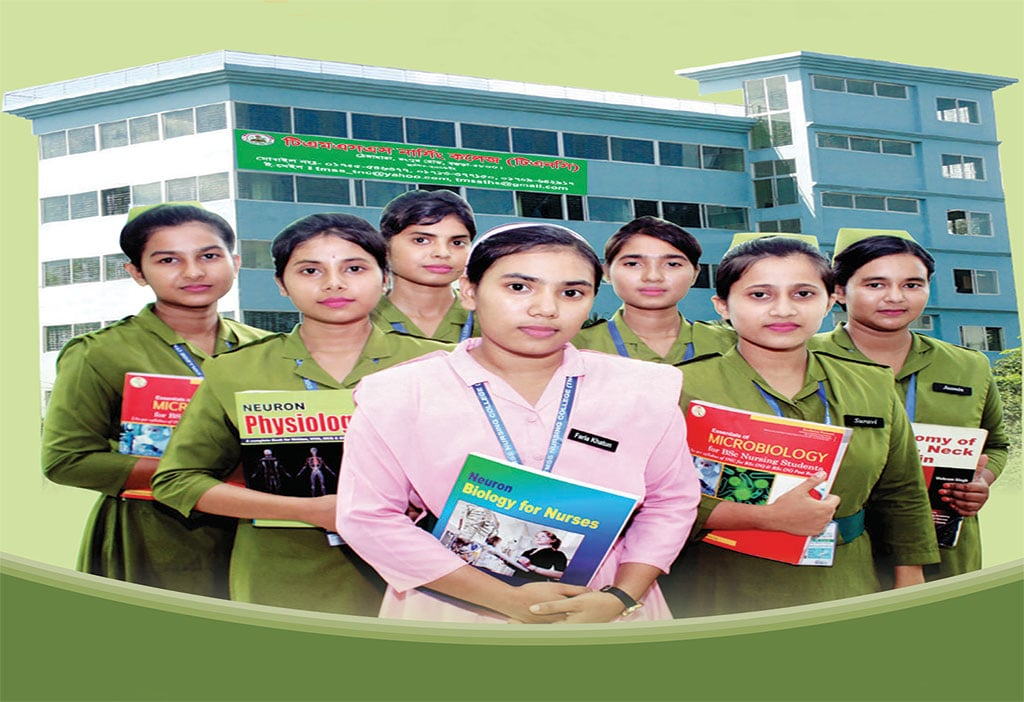TMSS-Nursing-College-About