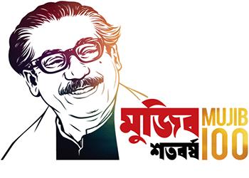 logo_mujib